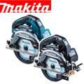 マキタ 40Vmax 165mm 充電式マルノコ HS001G 無線連動「非対応」