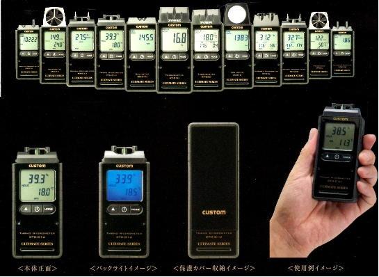 カスタム デジタル絶対圧計 PG-01U