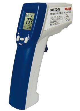 カスタム 放射温度計 IR-308