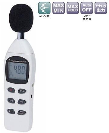 カスタム 騒音計 SL-1320