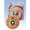 ノリタケ スーパーリトル1.0切断砥石(10枚入)