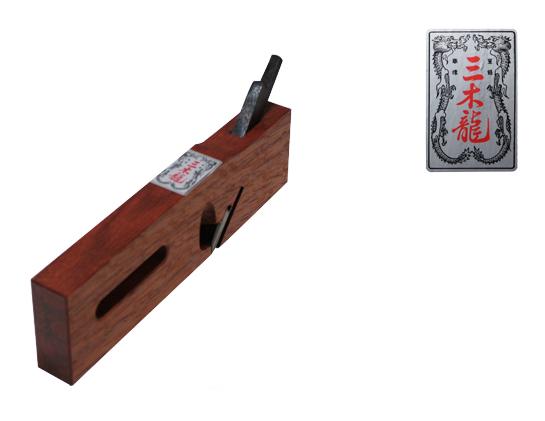 三木龍 二枚作里(しゃくり)鉋 赤台 30mm