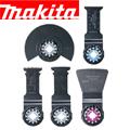 マキタ マルチツール替刃5点セット(大工さん向け) TMA049/051/053/059/066