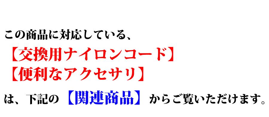 マキタ ナイロンコード付きスプール 8m巻き  A-52607