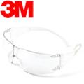 3M セキュアフィット 保護メガネ SF201AF(クリアレンズ)