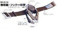 タイタン リール式安全帯(1本吊り専用) OBRA503AG 黒色