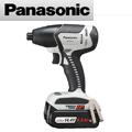 パナソニック 14.4V充電オイルパルス インパクトドライバー EZ7545