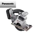 パナソニック 14.4V/18V 充電パワーカッター 金工・木工両用 EZ45A2