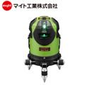 マイト工業 グリーンレーザー墨出し器 MLS-443G