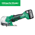 HiKOKI コードレスナイフカッタ CK14DSAL/CK18DSAL