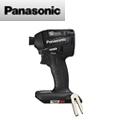 パナソニック 14.4V/18V対応 充電インパクトドライバー EZ75A7