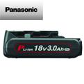 パナソニック 18V 3.0Ah (PNタイプ)バッテリー EZ9L53