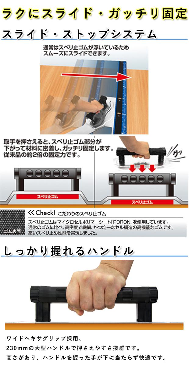 シンワ 丸ノコガイド定規 エルアングルPlus