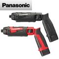 パナソニック 7.2V充電スティックドリルドライバーEZ7421