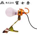 富士倉 LEDクリップランプ KY-08W