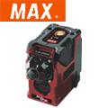 MAX 鉛直・地墨点専用レーザ LA-P011