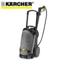 ケルヒャー 業務用冷水高圧洗浄機 HD4/8C