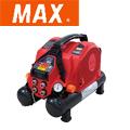 MAX 高圧エアコンプレッサ AK-HL1110E