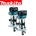 マキタ 14.4V充電式トリマ RT40DRG