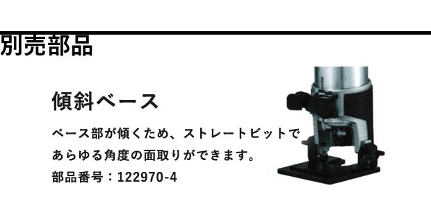 マキタ 18V充電式トリマ RT50DRG
