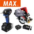 MAX 18V電池シリーズコンボセット 【PJ-ID152+PJ-CS53CDP】