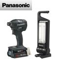 パナソニック 18VインパクトEZ75A7+LEDマルチ投光器EZ37C3+バッテリセット