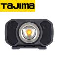 タジマ スピーカー搭載LEDワークライト R151