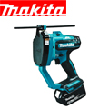 マキタ 充電式全ネジカッタ SC102D