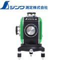 シンワ センサー式墨出器 レーザーロボ X line-E グリーン