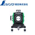 シンワ 振り子式墨出器 レーザーロボ X line グリーン