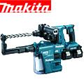 マキタ 28mm 充電式ハンマドリル HR282DPG2V【コンクリート穴あけ専用】