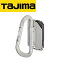 タジマ セフ着脱式 工具ホルダーアルミシリーズ