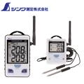 シンワ ワイヤレス温度計A