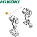 HiKOKI WH14DDL / WH18DDL用ハウジングセット品