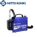日東工器 携帯型バッテリー式除塵機 BD-410
