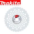 マキタ エンジン刈払機/充電式草刈機用 DCホワイトチップソー