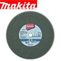 マキタ 355mm充電式切断機 LW141DZ