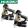 HiKOKI 高圧ロール釘打機 NV50H2