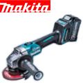マキタ 40VMAX 125mm充電式ディスクグラインダ GA002GRDX/GZ