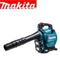 マキタ36V充電式ブロワ バキュームキットなしMUB363DPG2