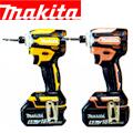 マキタ★限定色★18V充電式インパクトドライバTD171D