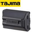 タジマ 単3形電池アダプターボックス LA-AA4BOX
