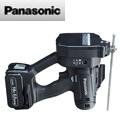パナソニック 充電全ネジカッター EZ45A9
