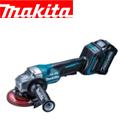 マキタ 40VMAX 125mm充電式ディスクグラインダ GA010GRDX/GZ