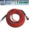 侍ブラック×TOGAWA 高圧用エアホース内径6.0mm