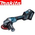 マキタ 40VMAX 125mmスライドスイッチ充電式ディスクグラインダ GA018GRMX/GZ