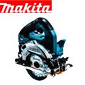 マキタ 125mm充電式丸ノコ HS008G【一般ベース/無線連動対応】