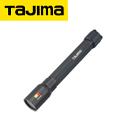 タジマ 建築向けLEDハンドライト【HDシリーズ】H801D・H501D・H351D