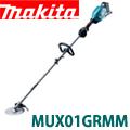マキタ 40V充電式スプリット草刈機 MUX01GRMM/GZ