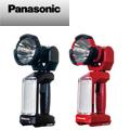 パナソニック 工事用充電LEDスポットワイドライト EZ37C6